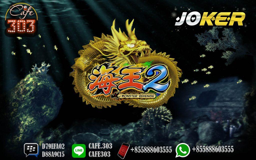Judi Ikan Indonesia