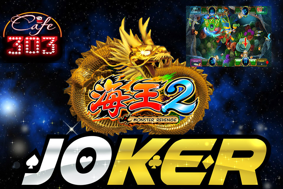 Permainan Tembak Ikan Online Di Joker123