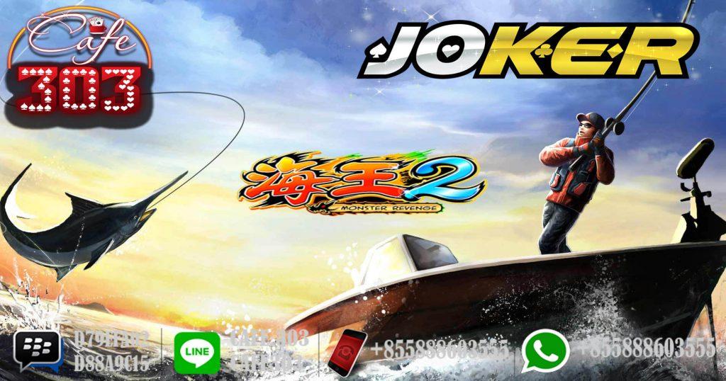 Tembak Ikan Online Resmi Indonesia Bonus Kiss &quot;width =&quot; 1024 &quot;height =&quot; 538 &quot;/&gt; </p> <p> Tembak Ikan Online Resmi Indonesia Bonus Besar, Agen Tembak Ikan Indonesia, Situs Tembak Ikan Online Indonesia, Situs Tembak Ikan Online Tebrbesar </p> <p> <strong> <a href=